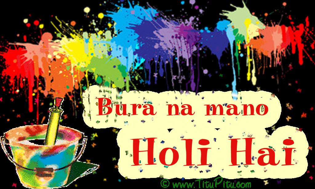 holi-hai
