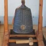 dokusan bell