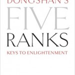 dongshans-five-ranks-9780861715305_lg