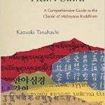 "A Review of Kaz Tanahashi's ""The Heart Sutra: A Comprehensive Guide to the Classic of Mahayana Buddhism"""