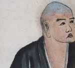 Did Dōgen Drop and What?