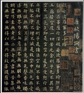 sutra - Google Search