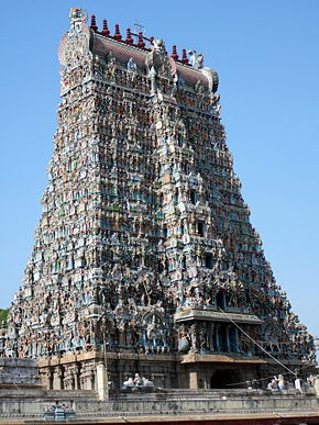 Meenakshi Amman Temple Virtual Tour