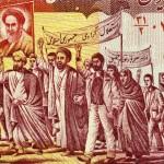 Iran rev 2