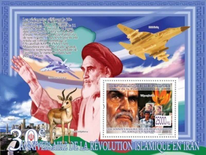 iranian revolution essay The iranian revolution essays: over 180,000 the iranian revolution essays, the iranian revolution term papers, the iranian revolution.