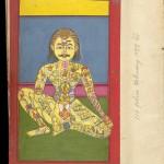 Image courtesy of British Library