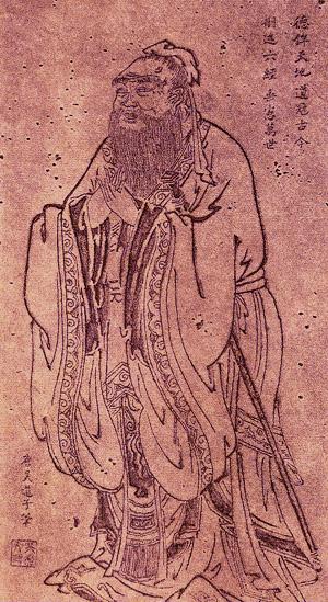 Buddha, Confucius, Lao Tzu: Animated Introductions