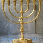 """""""Menorah 0307"""" by ariely - Wikipedia Commons"""