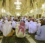 """Halaq at Masjid al-Haram, 6 April 2015, Makkah, Saudi Arabia"" by Mohammed Tawsif Salam - Own work. Licensed under CC BY-SA 3.0 via Wikimedia Commons"