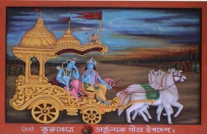 Bhagvad_Gita (1)