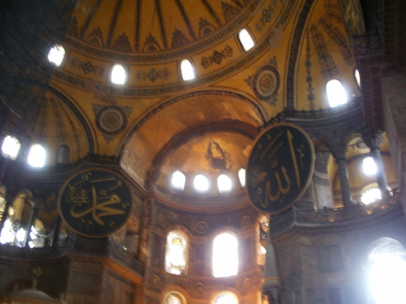 The Hagia Sophia: Face To Face With Islam U2013 In A Christian Church