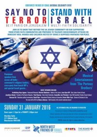 The on/off pro-Israel rally that tells us much about the state of British Jewry