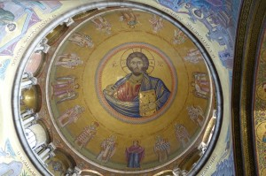 The Incarnation, from the dome of the Church of the Holy Sepulchre*