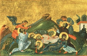 Perpetua, Felicitas, Revocatus, Saturninus and Secundulus (Public Domain)