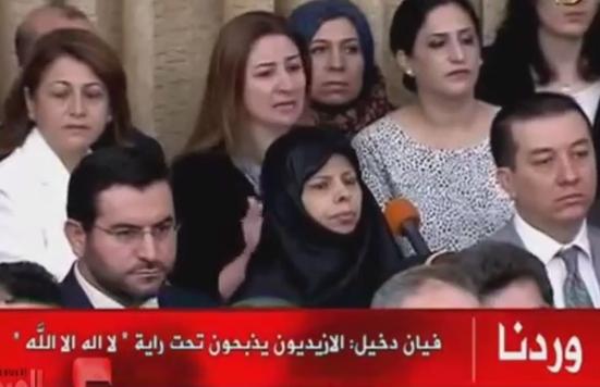 Iraqi_Parliament
